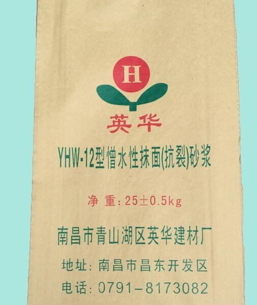 YHW-12型抗裂砂浆