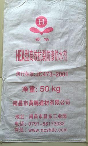 HEA型高效抗裂防渗防水剂