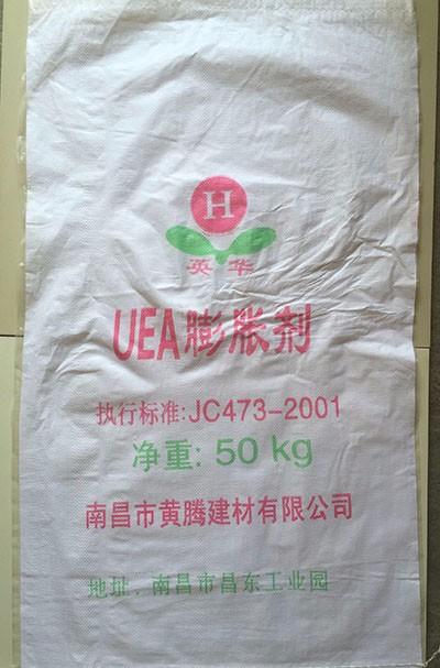 UEA型膨胀剂