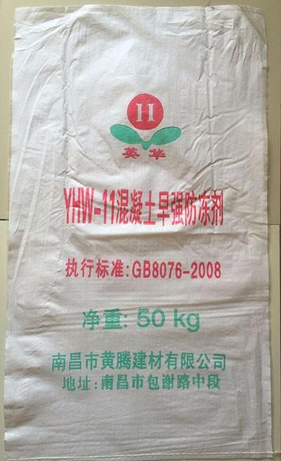YHW11型混凝土早强防冻剂