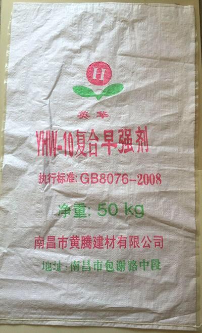YHW-10型早强剂