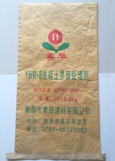 YHW8型混凝土界面处理剂