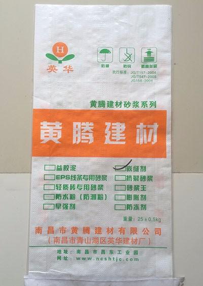 YHW6型嵌缝剂勾缝剂
